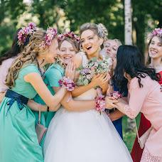 Wedding photographer Alena Kurbatova (alenakurbatova). Photo of 04.09.2017