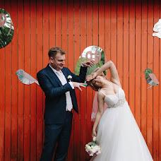 Wedding photographer Dmitriy Nakhodnov (nakhodnov). Photo of 20.04.2017
