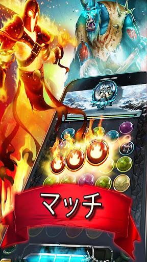 Soul-Box: ファイティングマッチ3ゲーム