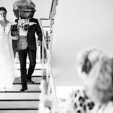 Wedding photographer Artem Kononov (feelthephoto). Photo of 20.11.2018