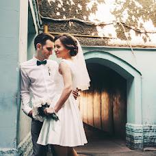 Wedding photographer Valeriya Voynikova (vvpht). Photo of 22.07.2017