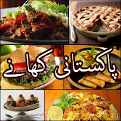 Pakistani Urdu Recipes
