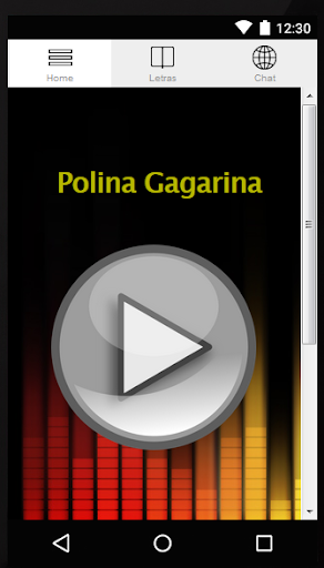 Polina Gagarina Song Lyrics