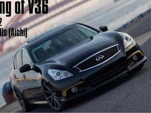 スカイラインクーペ CKV36 Type-S 370GT S/C のカスタム事例画像 Shota@CKV36さんの2019年09月16日21:42の投稿