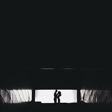 Свадебный фотограф Анастасия Можейко (nastenavs). Фотография от 21.05.2018