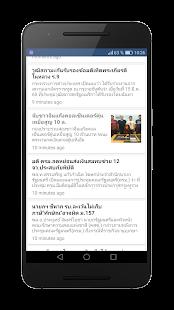 หนังสือพิมพ์ไทย. - náhled