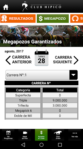 Club Hípico de Santiago screenshot 5