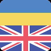 Ukrainian English Offline Dictionary & Translator