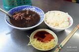 無名羊肉湯(大菜市)