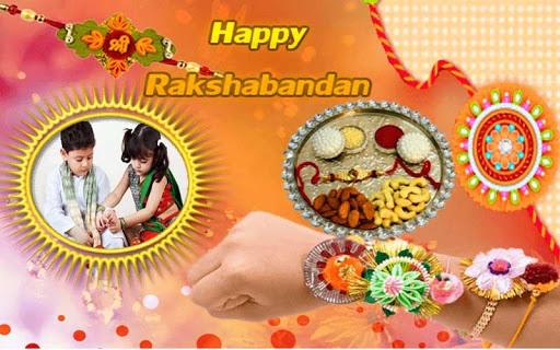 Rakhi Photo Frame 2017 -  Happy Rakshabandhan 2.0 screenshots 1