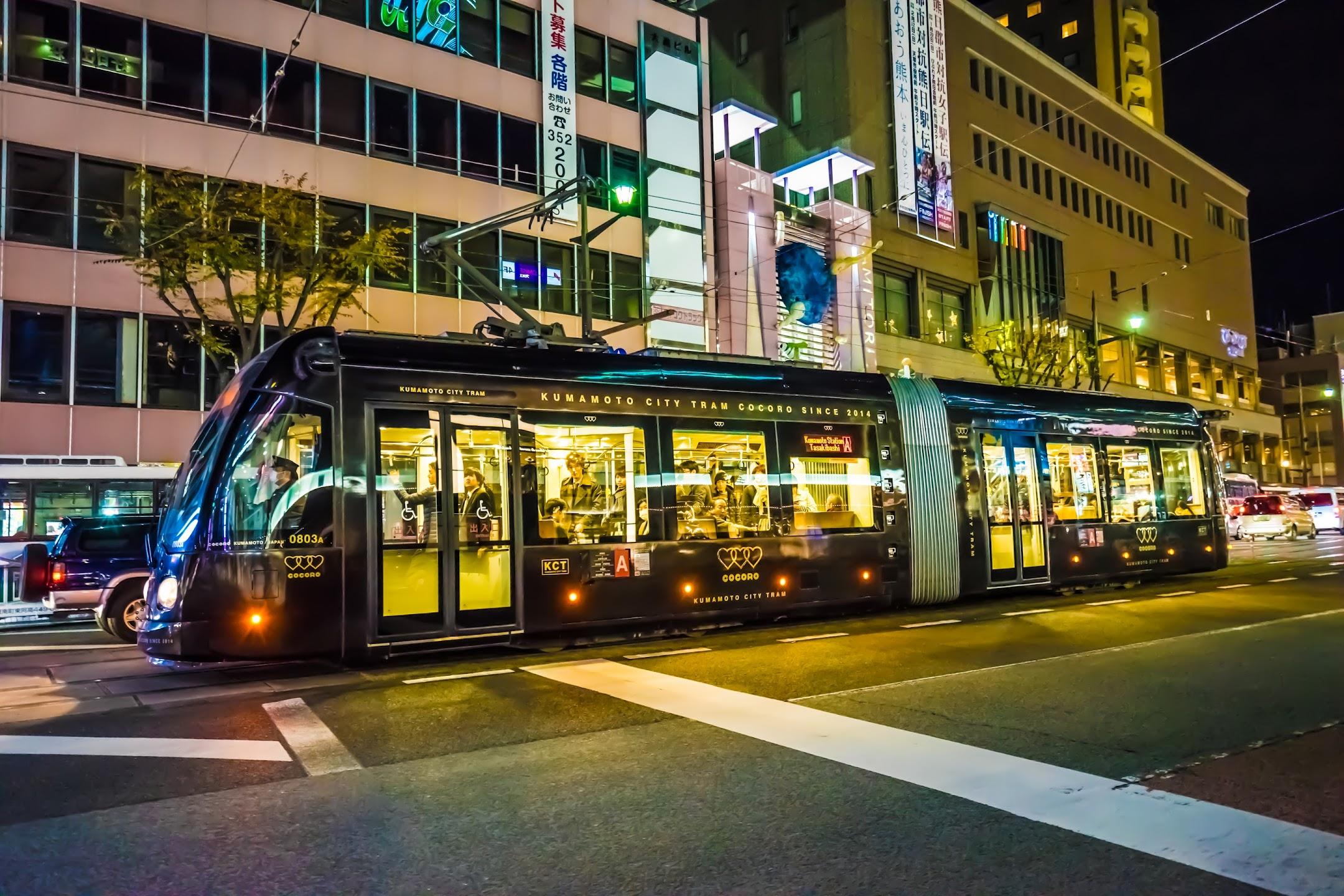 Kumamoto Tram COCORO1