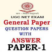 UGC NET/JRF/SLET General Paper-1 (2006 to 2017)