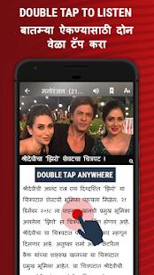 App NewsPoint: Hindi, Telugu, Kannada, Tamil News App APK for Windows Phone