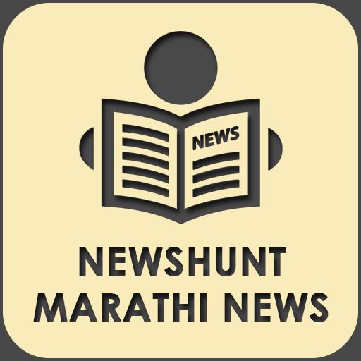 Live Marathi NewsHunt