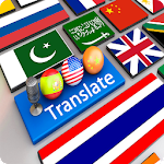 World Language Translator - Learn Free Languages 1.0.3