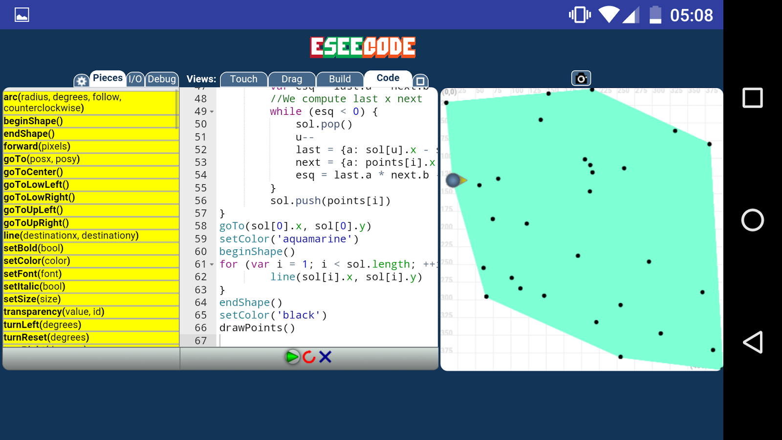 eSeeCode- screenshot