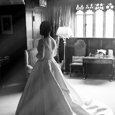 Wedding photographer Katerina Tribush (Katereena). Photo of 17.09.2014