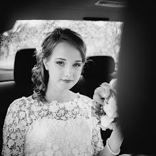 Wedding photographer Ekaterina Markova (Markovakatphoto). Photo of 02.02.2016