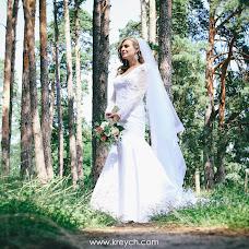 Wedding photographer Sergey Kreych (SergKreych). Photo of 10.08.2017
