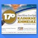 ΕΕΚΧ2019 icon