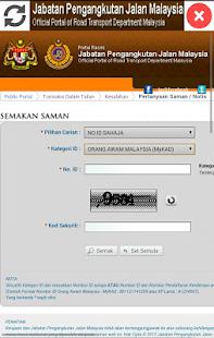 Semakan Saman & Blacklist screenshot