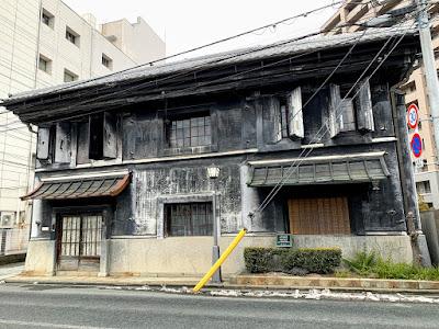 旧井弥商店