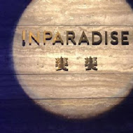饗饗 INPARADISE