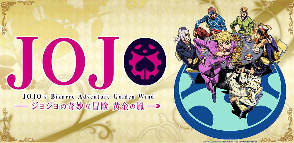 JoJo's Bizarre Adventure Soundboard - Part 1 - 5 28 Apk