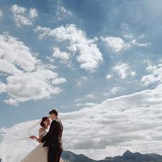 Wedding photographer Anastasiya Gerasimova (Astra). Photo of 22.07.2018