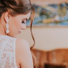 Wedding photographer Viktoriya Lokotosh (tori7). Photo of 11.04.2017