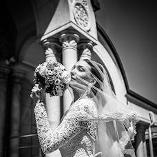 Wedding photographer Aleksandr Geraskin (geraskin). Photo of 20.01.2018