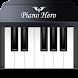ピアノヒーロー (5000曲) K-POP/クラシック