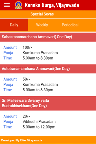 Kanaka Durga Temple Vijayawada- screenshot