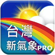 台灣新氣象Pro  Icon