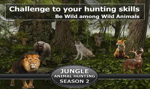 ジャングル動物狩猟2 3D
