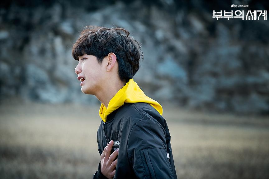 Jeon6