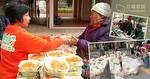 學校停課8萬個飯盒無人食 團體全港免費派贈街坊