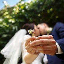 Wedding photographer Aleksandr Povarov (povarov). Photo of 18.11.2015