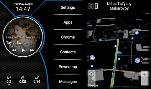 Fcc Car Launcher Apk 1