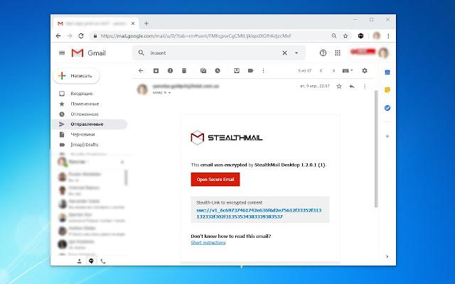 StealthMail Link detector