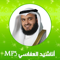 Anasheed Mishary Al Afasy icon