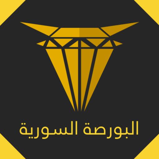 البورصة السورية file APK for Gaming PC/PS3/PS4 Smart TV
