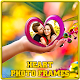 Download Heart Photo Frames For PC Windows and Mac