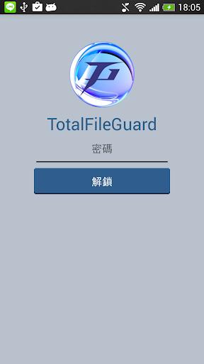 TotalFileGuard