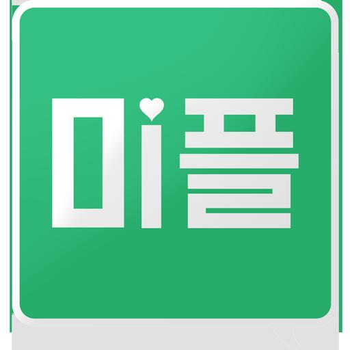 대학생 전용 미팅어플 - 미플 (미팅.소개팅.술집찾기)