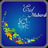 Eid active wallpaper 5