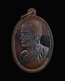 เหรียญหลวงปู่จันทร์ วัดท่าเกวียน ปี14 บล็อค4ขีด เนื้อนวะ หน้าสายรุ้ง หลวงปู่ทิม วัดละหารไร่ ปลุกเสก