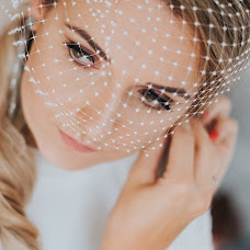 Wedding photographer Tomasz Mosiądz (VintageArtStudio). Photo of 01.10.2018