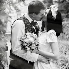 Wedding photographer Kristina Chistyakova (KRICHI). Photo of 10.07.2015