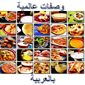 وصفات رمضان 2019 icon